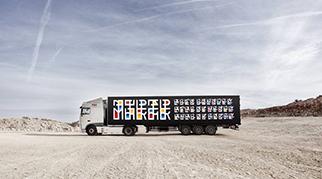 A visionary of express logistics